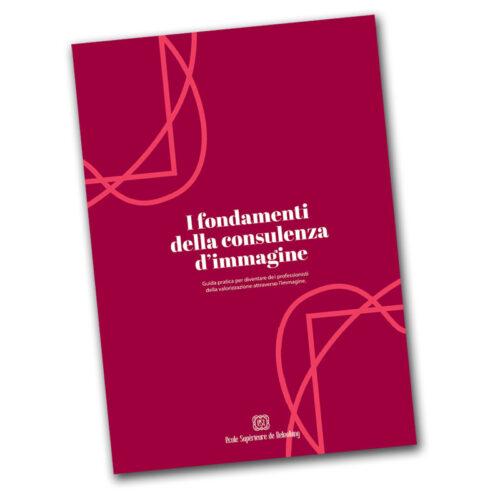 Guida completa I fondamenti della consulenza d'immagine E-book (1)